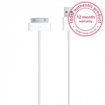 Apple 30-Pin To USB Cable For iPhone / iPad