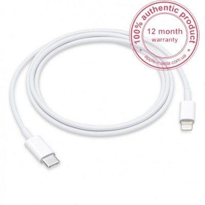 Apple USB-C to Lightning Cable (MQGJ2)