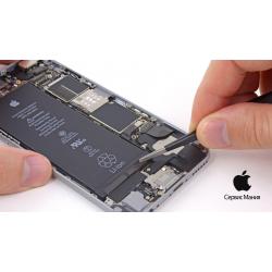 Все, что нужно знать об аккумуляторах iPhone